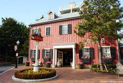 Aunt Peg's Village Store