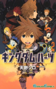Kingdom Hearts II Manga 2