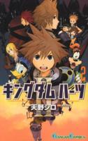 Kingdom Hearts II Manga 2