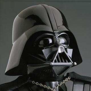 File:Darth Vader's head.jpg
