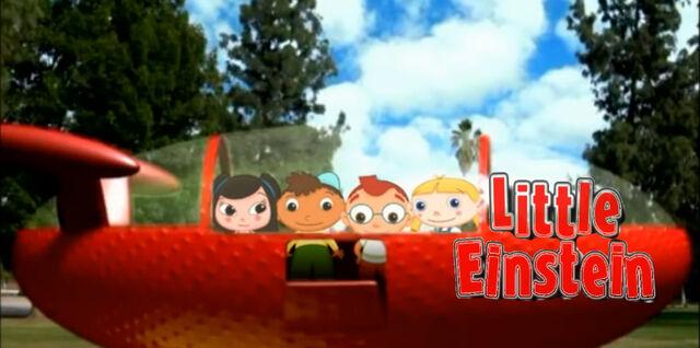 File:The Little Einsteins Pilot logo.jpg