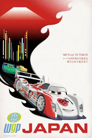 File:Cars 2 Japanese posters 3.jpg