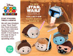Star Wars Episode II Attack of the Clones Tsum Tsum Tuesday US