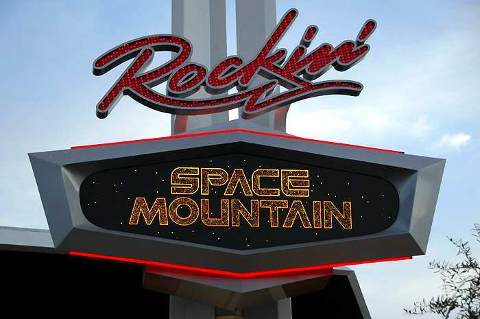 Rockin Space Mountain Disney Wiki Fandom Powered By Wikia