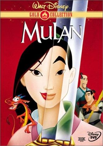 File:Mulan123.jpg