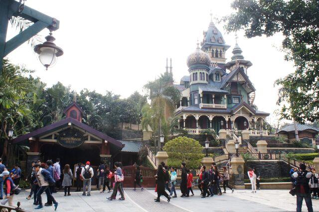 File:Mystic-Manor-Exterior-3.jpg
