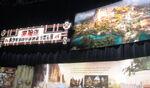 Shanghai Disneyland Adventure Isle Exhibit 01