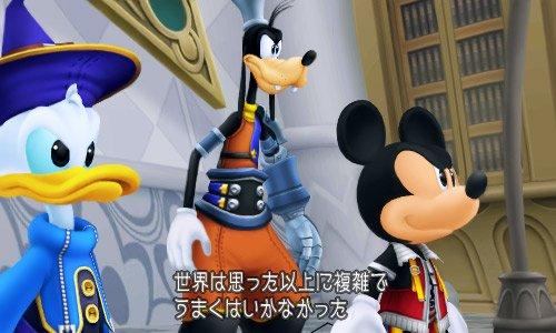 File:Mickey-012 992.jpg