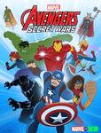 Avengers Secret Wars Poster