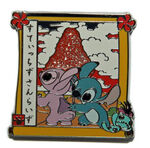 Stitch's Sunrise - Image on back of Angel 2