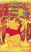 PoohHoneyTree1993UKVHS