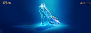 Cinderella 2015 Teaser Banner