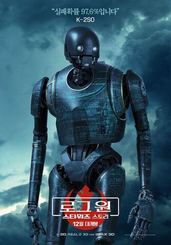 File:Rogue One International Poster 04.jpg