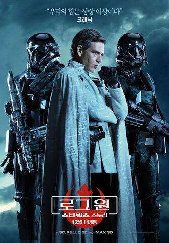 File:Rogue One International Poster 08.jpg