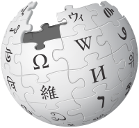 File:Wikipedia-logo-v2.png