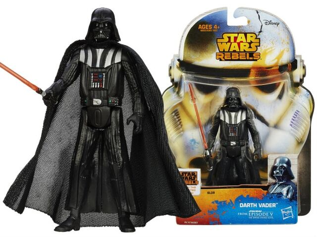 File:Darth Vade Action figure.jpg