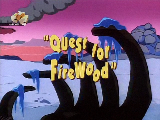 File:Quest 4 Firewood.png
