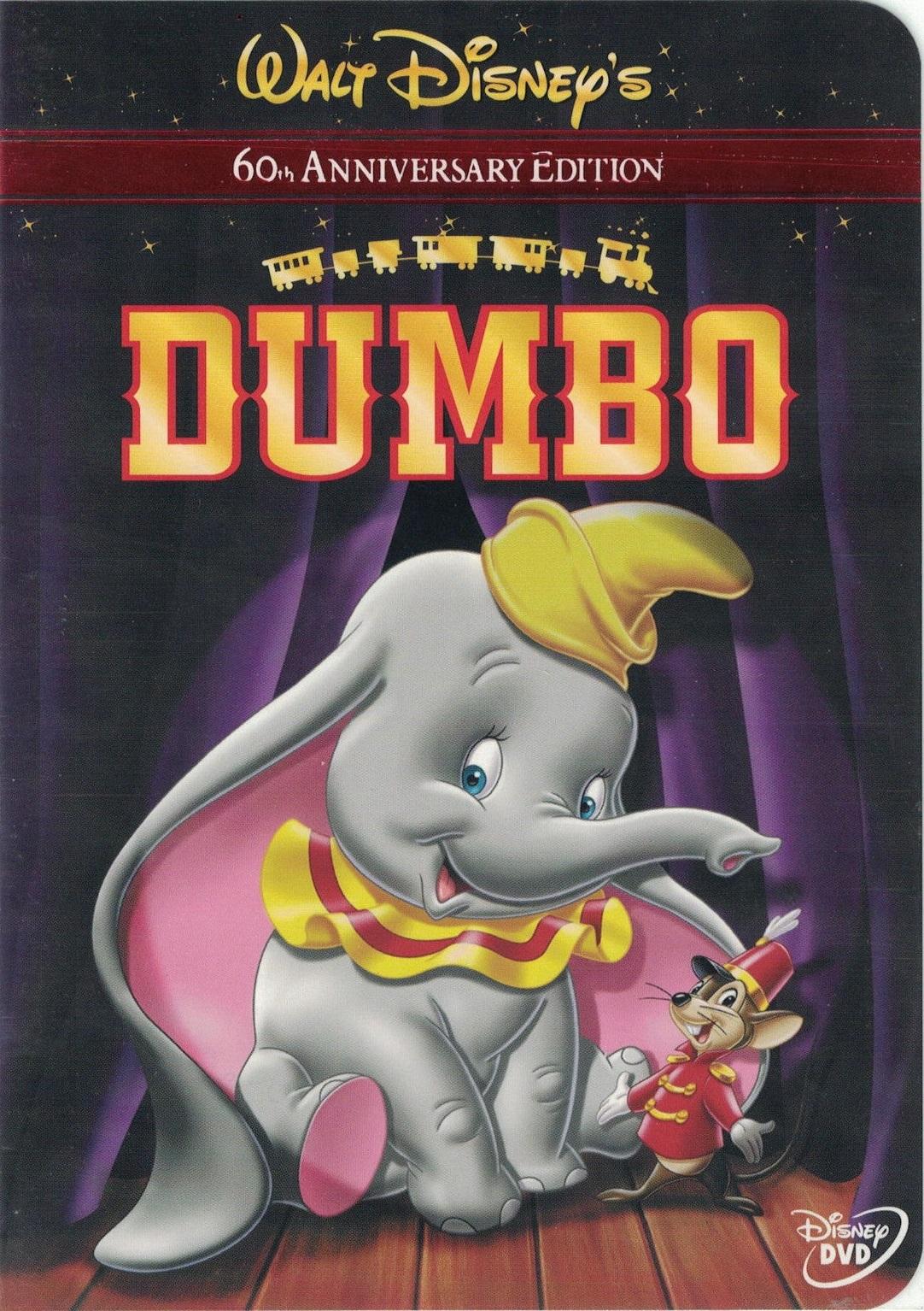 File:Dumbo 60th anniversary edition dvd.jpg