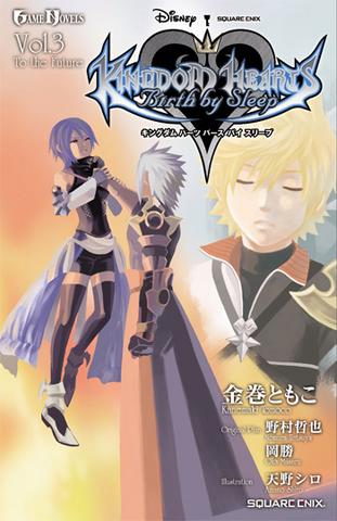 File:Kingdom Hearts Birth by Sleep Novel 3.png