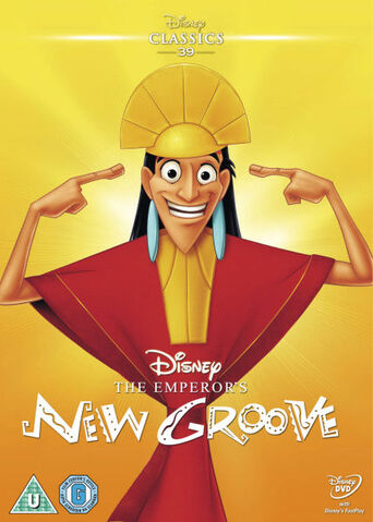 File:The Emperor's New Groove DVD.jpg