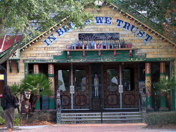 File:House of Blues Orlando.jpg