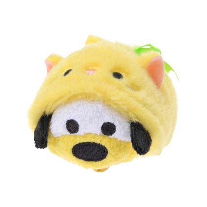 File:Cat Pluto Tsum Tsum Mini.jpg