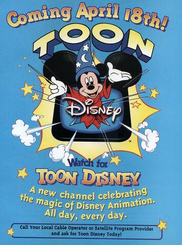 File:Toon-disney-poster.jpg