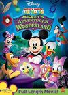 Mickeys-Adventures-in-Wonderland-2009