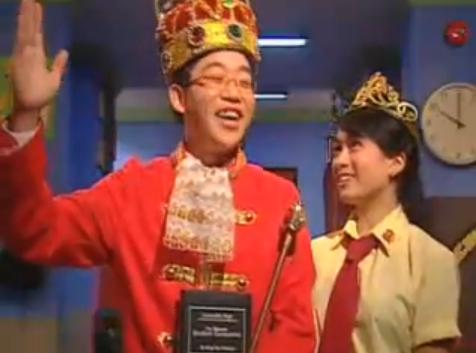 File:King of School.jpg
