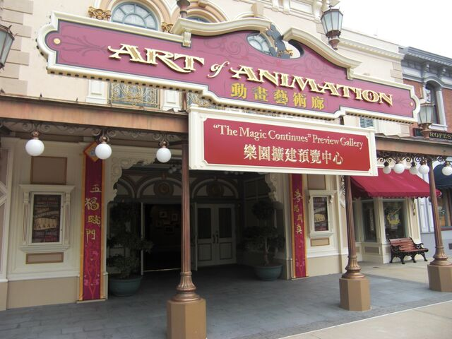 """File:""""The Magic Continues"""" Preview Gallery HKDL.jpg"""
