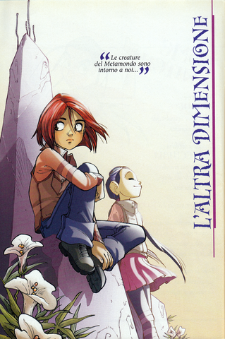 File:Issue003.png