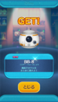 BB8 Tsum Tsum Game 3