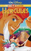 Hercules GoldCollection VHS