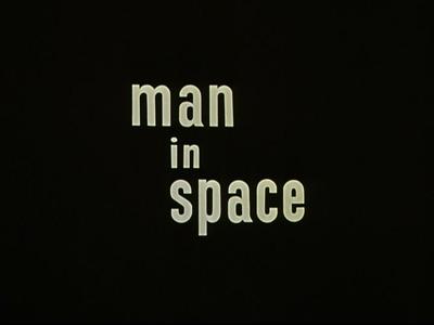 File:1956-espace-01.jpg