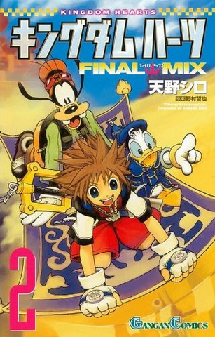 File:Kingdom Hearts Final Mix Manga 2.png