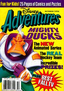 Disney Adventures Magazine cover October 1996 MIghty Ducks