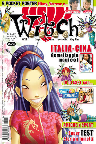 File:073-witch.jpg