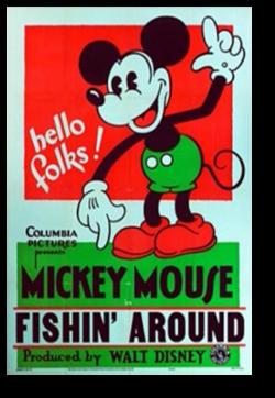 File:Fishin around poster.png