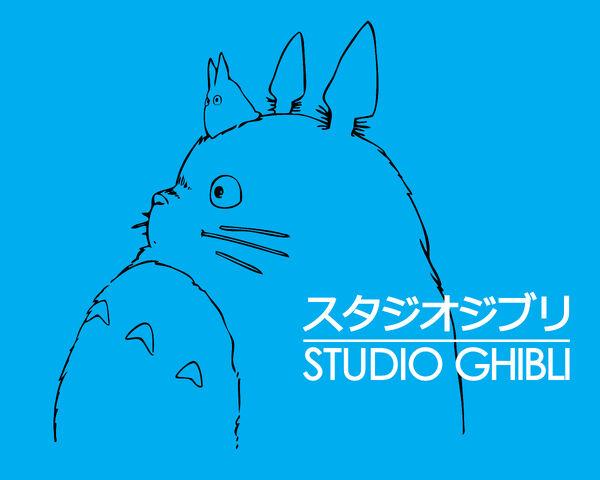 File:Studio Ghibli Logo.jpg