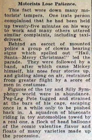 File:Blog macys 1934 3.JPG