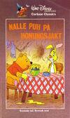 PoohHoneyTree1985SwedishVHS