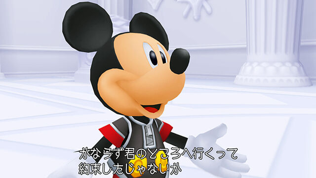File:Mickey hd remix white room.jpg
