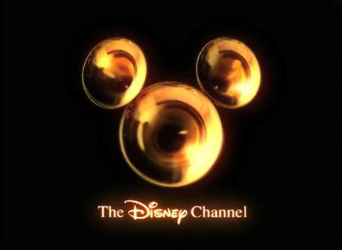 File:DisneyTrumpet1995.png