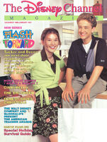 The Disney Channel Magazine December 1996-January 1997