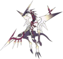 Dragoon (Art)
