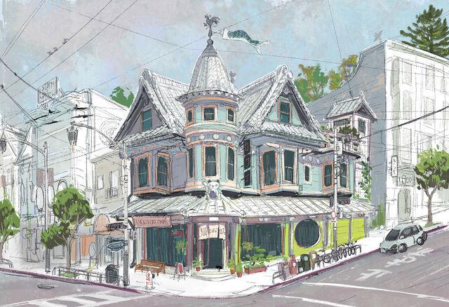 File:Aunt Cass's Cafe.jpg