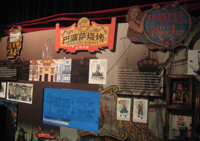 File:Shanghai Disneyland Treasure Cove Exhibit 03.jpg