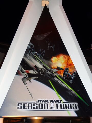 File:Hyperspace Mountain Sign 02.jpg