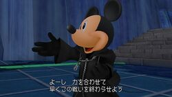KHII.5 - KH2FM - Screen Shot 05