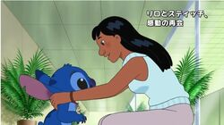 Lilo and Stitch reunion